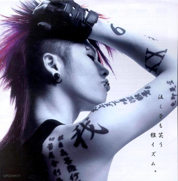 http://listentheworld.files.wordpress.com/2008/07/miyavi-1.jpg