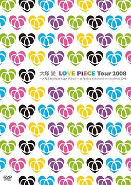 Ai Otsuka   LOVE PiECE Tour 2008 preview 0