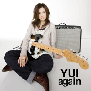 again_tsujou