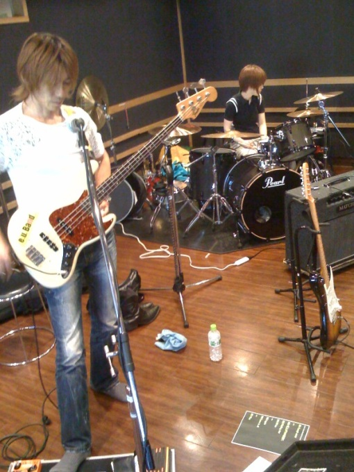 E.U. Band