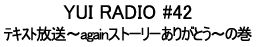 YUI Radio 40