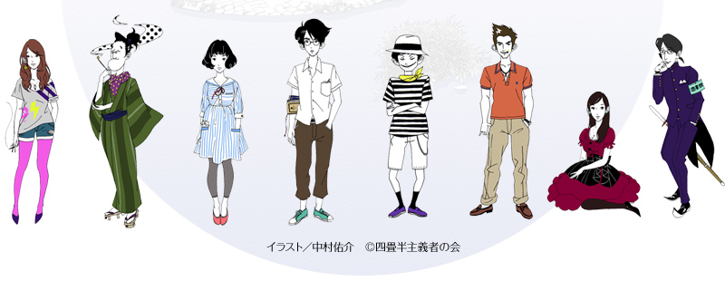 [ANIME] Yojou-han Shinwa Taikei Pre3